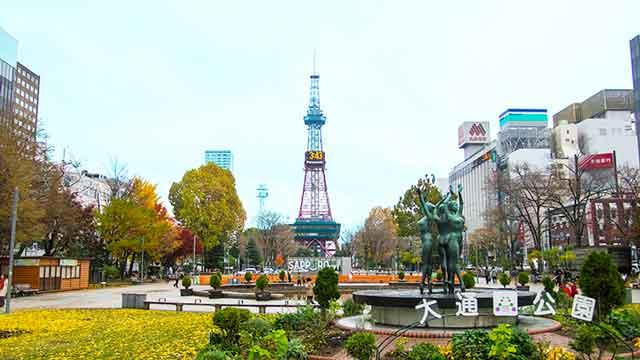 札幌市大通公園_北海道のおすすめ結婚相談所