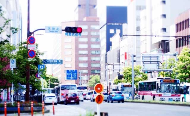 福岡県福岡市中央区天神