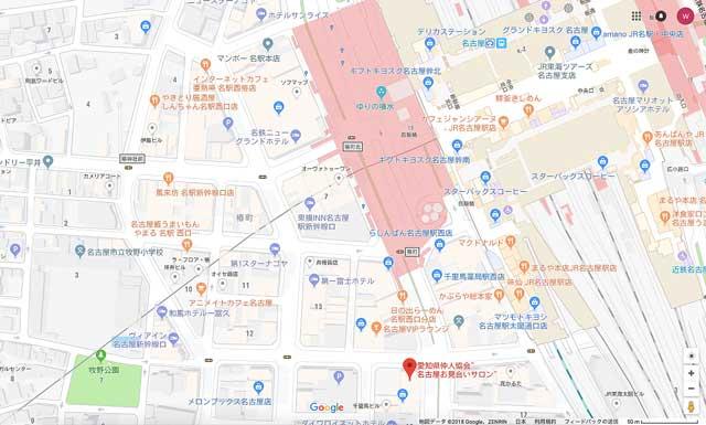愛知県仲人協会アクセス