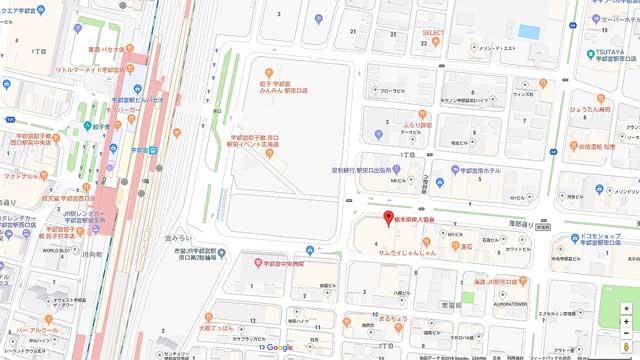 栃木県仲人協会アクセス方法