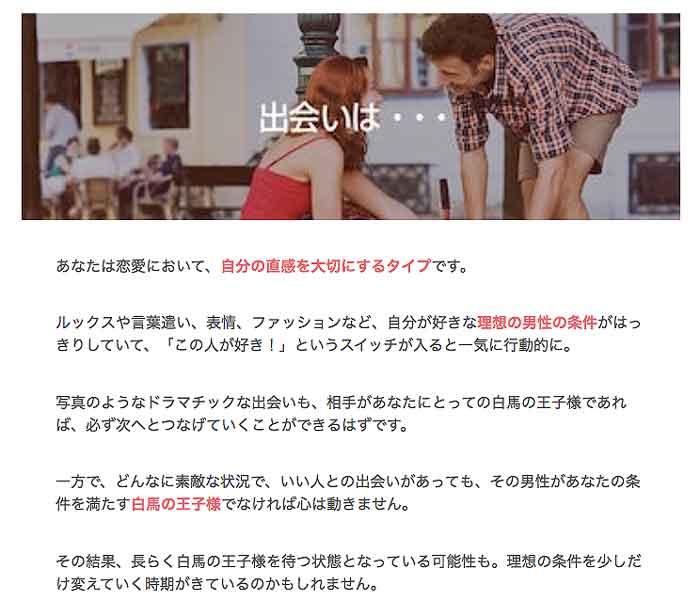 with診断テスト結果