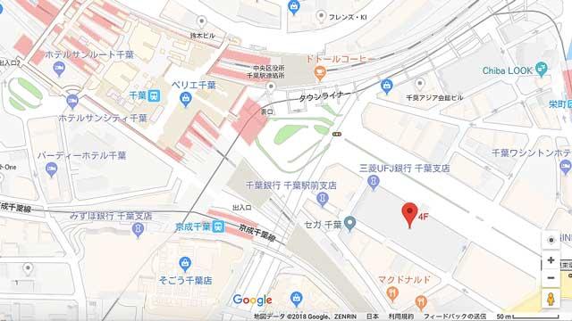 千葉県仲人協会-千葉本部アクセス