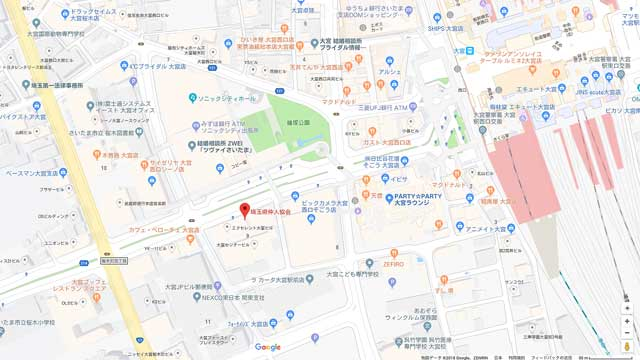埼玉県仲人協会アクセス