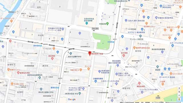 熊本県仲人協会アクセス方法
