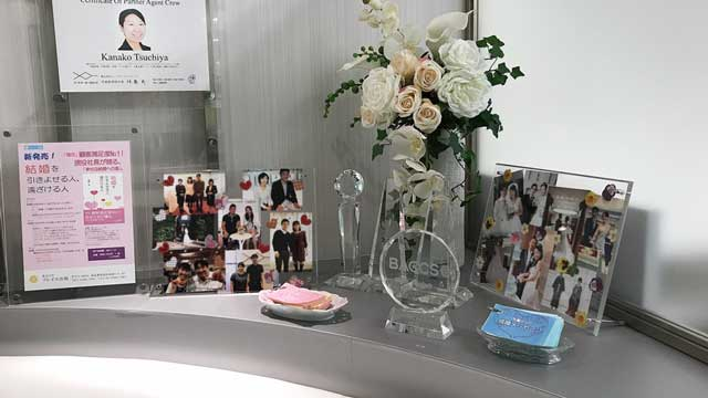 パートナーエージェント新宿店相談会の成婚退会者の写真